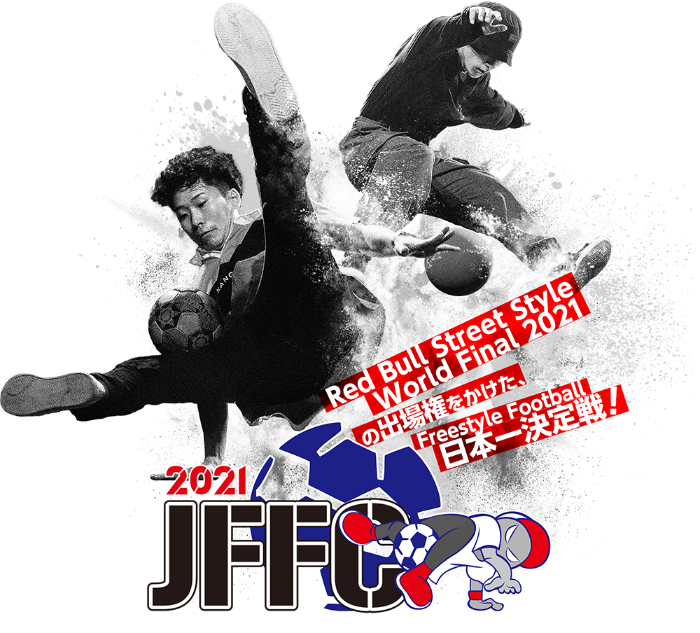 JFFC 2021 メインビジュアル