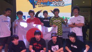アジア大会に日本勢9人が出場!ベスト8に4人、Yoは準優勝